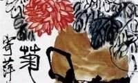 chinese9