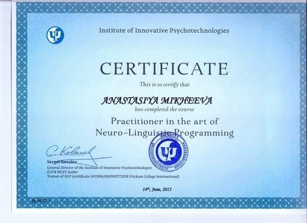 neuroprogramming certificate level1 engl