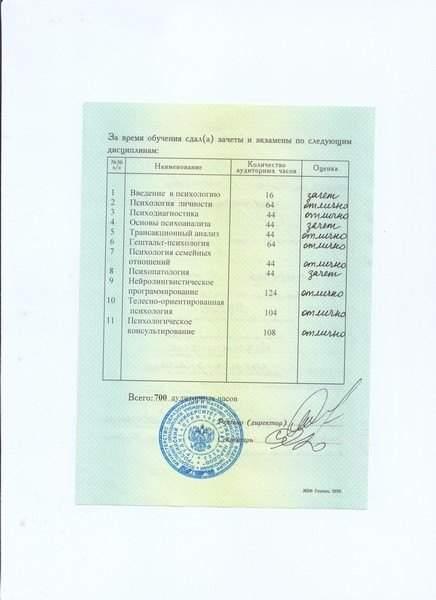 diploma postgraduate_page3